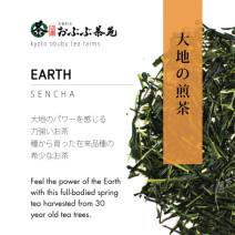 Sencha - Sencha of the Earth - Label