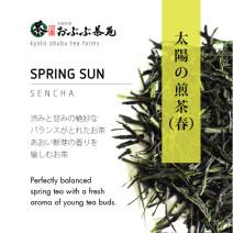 Sencha - Sencha of the Spring Sun - Label