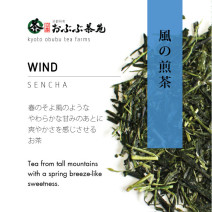 Sencha - Sencha of the Wind - Label
