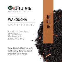 Black Tea - Wakuocha -Label