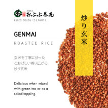 Genmai - Genmai - Label
