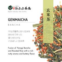 Genmaicha - Genmaicha - Label