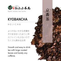 Hojicha - Kyobancha - Label