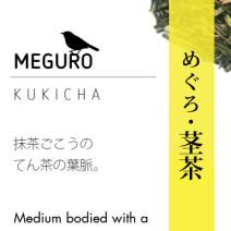 Kukicha - Meguro Kukicha - Label