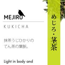 Kukicha - Mejiro Kukicha - Label