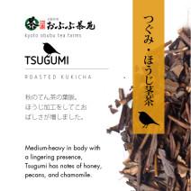 Kukicha - Tsugumi Kukicha - Label