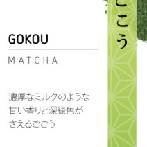 Matcha - Gokou Drinking Matcha - Label