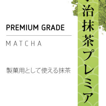 Matcha - Premium Cooking Matcha - Label