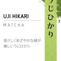 Matcha - Uji Hikari Drinking Matcha - Label