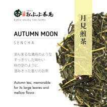 Sencha - Sencha of the Autumn Moon - Label
