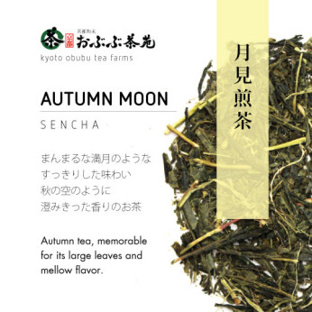 Sencha - Sencha of the Autumn Moon - Label