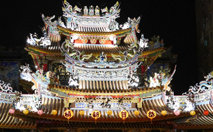 Taiwan tour 2016