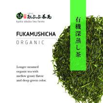 Organic - Organic Fukamushicha - Label