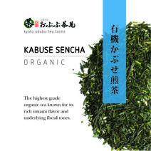 Organic - Organic Kabuse Sencha - Label