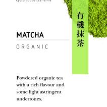 Organic - Organic Matcha - Label