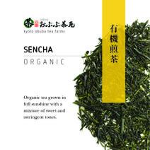 Organic - Organic Sencha - Label